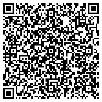 QR-код с контактной информацией организации ТРАНСПОРТ-97