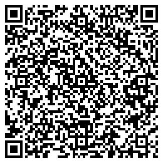QR-код с контактной информацией организации ТРУД КООПЕРАТИВ