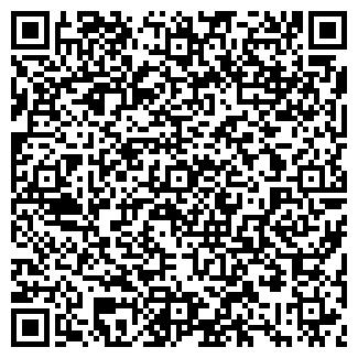QR-код с контактной информацией организации ДВИЖЕНИЕ 2000
