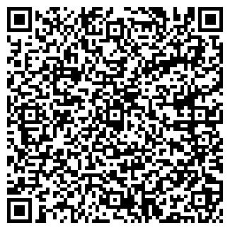 QR-код с контактной информацией организации КЛАКСОН ТАКСИ