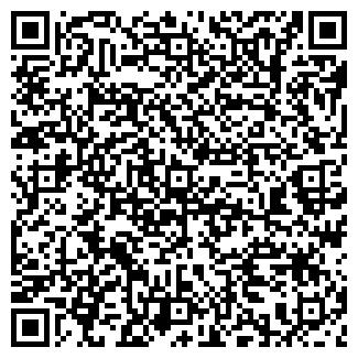 QR-код с контактной информацией организации СТУДЕНЧЕСКОЕ