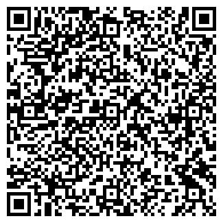QR-код с контактной информацией организации ЧЕРЁМУШКА ТАКСИ