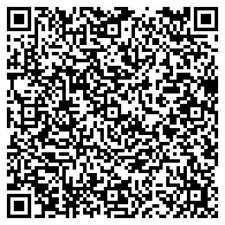 QR-код с контактной информацией организации ИННА ТУР ООО