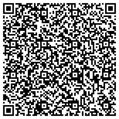 QR-код с контактной информацией организации ОАО ТОМСКОЕ ПРОИЗВОДСТВЕННОЕ АВИАЦИОННОЕ ОБЪЕДИНЕНИЕ