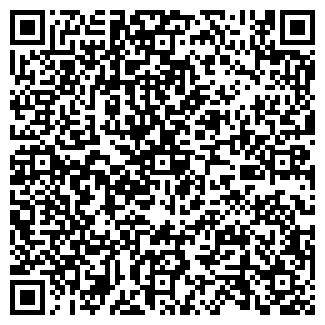 QR-код с контактной информацией организации АВИАТРАНС