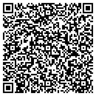 QR-код с контактной информацией организации СИБАЭРО