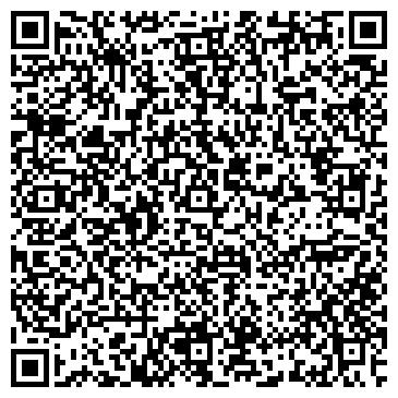 QR-код с контактной информацией организации ДИСТАНЦИЯ ГРАЖДАНСКИХ СООРУЖЕНИЙ СТАНЦИИ ТОМСК