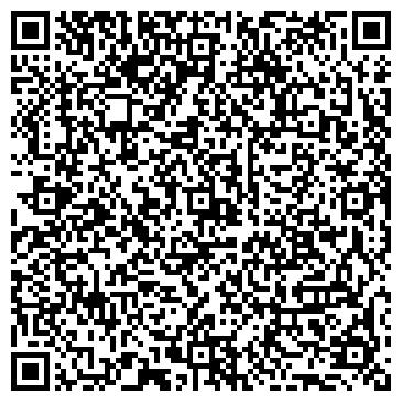 QR-код с контактной информацией организации ТОМСКИЙ РАЙОН ВОДНЫХ ПУТЕЙ И СУДОХОДСТВА