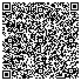 QR-код с контактной информацией организации ДИМЕЙЛ СУДОХОДНАЯ КОМПАНИЯ