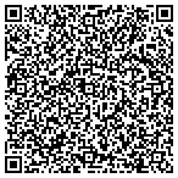 QR-код с контактной информацией организации СИБИРСКАЯ ТРАНСПОРТНАЯ КОМПАНИЯ