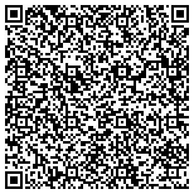 QR-код с контактной информацией организации ПОСОЛЬСТВО ИСЛАМСКОЙ РЕСПУБЛИКИ ПАКИСТАН