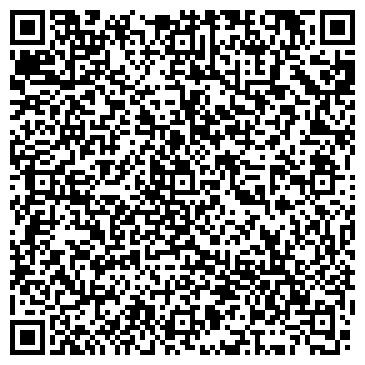 QR-код с контактной информацией организации АДВОКАТ БЫЛИНА ЛЮБОВЬ ВЯЧЕСЛАВОВНА