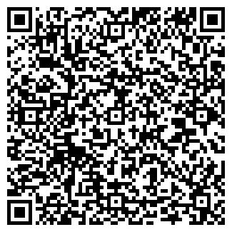 QR-код с контактной информацией организации ЛОВИСТ
