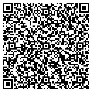 QR-код с контактной информацией организации МАГИСТРАТ ОТЕЛЬ