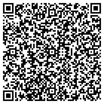QR-код с контактной информацией организации ТОМСК-ПЕТРОЛЕУМ-УНД-ГАЗ