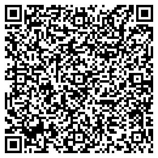 QR-код с контактной информацией организации ГЛАССБИЛДИНГ