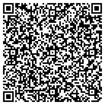 QR-код с контактной информацией организации ТОМСКРЕЗИНОТЕХНИКА