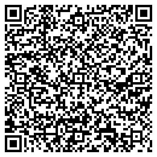 QR-код с контактной информацией организации ЗОЛОТАЯ КОСТОЧКА