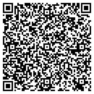 QR-код с контактной информацией организации ТОМПРИНТ