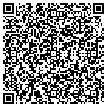 QR-код с контактной информацией организации ПРИВИЛЕГИЯ СОЛЯРИЙ