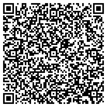 QR-код с контактной информацией организации РЕМИКС ЦЕНТР КРАСОТЫ