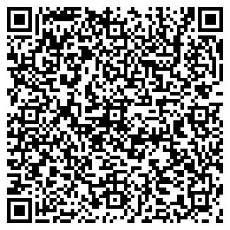 QR-код с контактной информацией организации СТИЛЬ СТУДИЯ