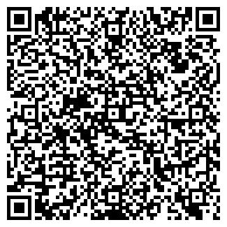 QR-код с контактной информацией организации СТУДИЯ Т