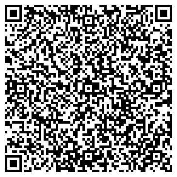 QR-код с контактной информацией организации ВАССА САЛОН КОСМЕТОЛОГИИ И ЭСТЕТИЧЕСКОЙ ТЕРАПИИ