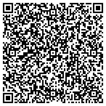 QR-код с контактной информацией организации ДЗИНТАРС М ПРЕДСТАВИТЕЛЬСТВО В ТОМСКЕ