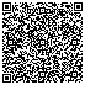 QR-код с контактной информацией организации ЗВЕЗДА КИНО СТУДИЯ СТИЛЯ