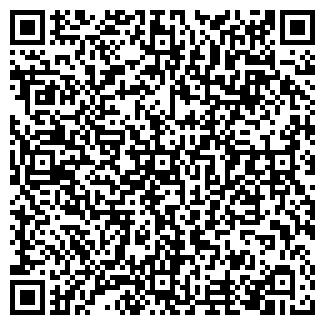 QR-код с контактной информацией организации КОСМОЛАЙН