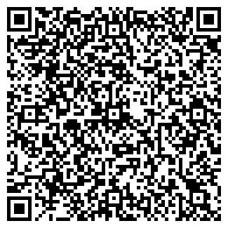 QR-код с контактной информацией организации МАЙАМИ СОЛЯРИЙ