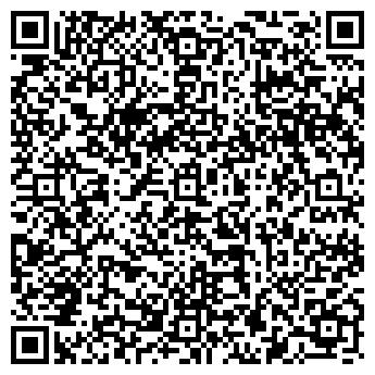 QR-код с контактной информацией организации МИРТА КОСМЕТИЧЕСКИЙ САЛОН
