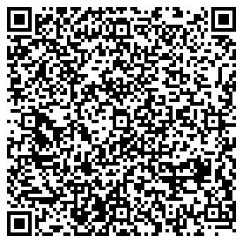 QR-код с контактной информацией организации НА ЗДОРОВЬЕ КЛИНИКА