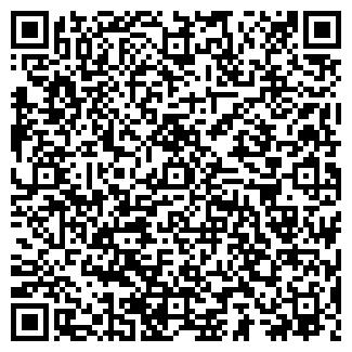 QR-код с контактной информацией организации НАЙС САЛОН