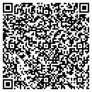 QR-код с контактной информацией организации СТУДИЯ ГЛАМУР