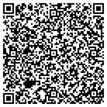 QR-код с контактной информацией организации ТАИС КОСМЕТОЛОГИЧЕСКИЙ САЛОН