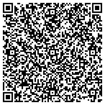QR-код с контактной информацией организации ТОМА СПЕЦИАЛИЗИРОВАННЫЙ НОГТЕВОЙ ЦЕНТР