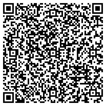 QR-код с контактной информацией организации УТРО ПАРИКМАХЕРСКАЯ