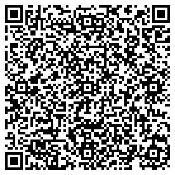QR-код с контактной информацией организации ЭТУАЛЛЬ САЛОН КРАСОТЫ