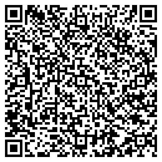 QR-код с контактной информацией организации ART NAIL СТУДИЯ