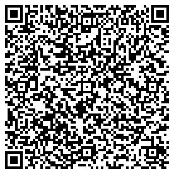 QR-код с контактной информацией организации BEAUTY МАСТЕР-СТУДИЯ