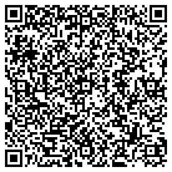QR-код с контактной информацией организации LADY VIE СТУДИЯ КОСМЕТОЛОГИИ