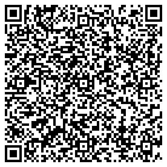 QR-код с контактной информацией организации LE JARDIN САЛОН КРАСОТЫ