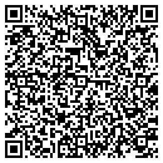 QR-код с контактной информацией организации АМД ТОМСК
