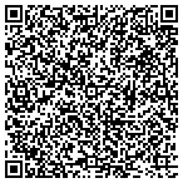 QR-код с контактной информацией организации БАБАЕВСКИЙ СИБИРСКИЙ ТОРГОВЫЙ ДОМ