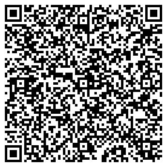 QR-код с контактной информацией организации РЕВИК ОСОО