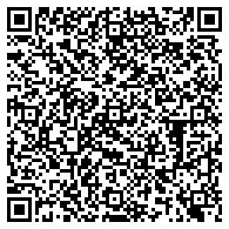 QR-код с контактной информацией организации ВЕЛЕС-97