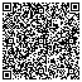 QR-код с контактной информацией организации ВЕСЕЛЫЙ МОЛОЧНИК