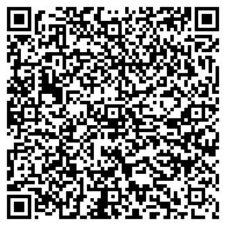 QR-код с контактной информацией организации ООО КРЕСТЬЯНСКИЙ ДВОР